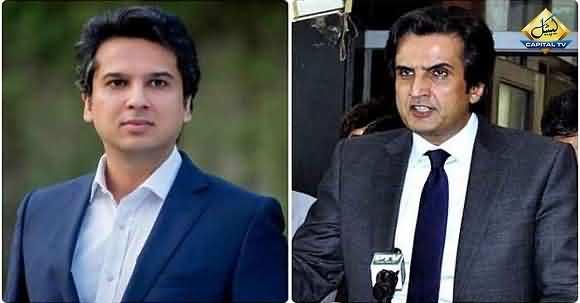 Petitioner Approaches SC For Disqualification Of Khusro Bakhtiar & Hashim Jawan Bakht