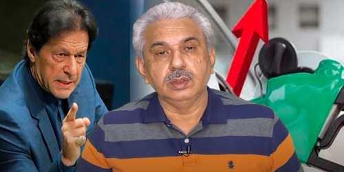 Petrol Ki Keemtain Asmaan Per! Prime Minister Sahib Ab Qaum Ko Ghabranay Den - Arif Hameed Bhatti