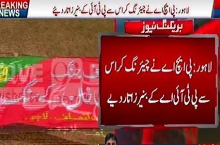 PHA Removes PTI Banners From Chair Crossing
