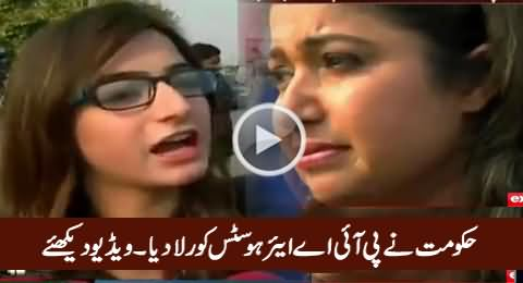 PIA Air Hostess Crying on Govt's Misbehaviour During Protest