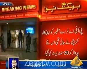 PIA First Officer Parked his Car Inside the Plane - The Flight Got Late Due To the First Officer Zain