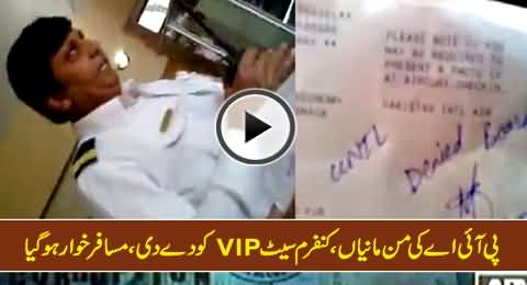 PIA Issued the Confirmed Ticket of a Passenger to a VIP, Watch Exclusive Video