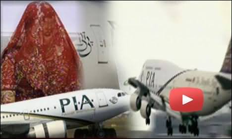 PIA Ka Pilot Dulhan Airhostess Ko Airport Par Rota Chor Kar Jahaz Le Kar Ur Gaya
