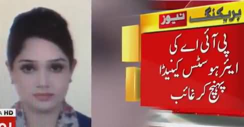 PIA Air Hostess Disappeared After Reaching Canada, Embarrassing Situation For PIA