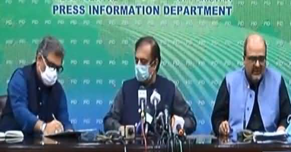 PIA Pilots Scandal - Shibli Faraz, Ali Zaidi, Shahzad Akbar Joint Press Conference