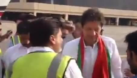 PIA Staff Welcomes Imran Khan & Chants Go Nawaz Go At Airport