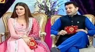 Piyari Eid (Eid Day 1 Special Transmission) - 24th May 2020