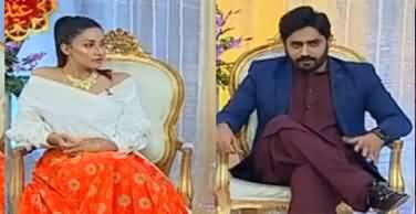 Piyari Eid [Eid Day 2   Part 1] (Special Transmission) - 25th May 2020