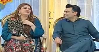 Piyari Eid [Eid Day 2 | Part 2] (Special Transmission) - 25th May 2020
