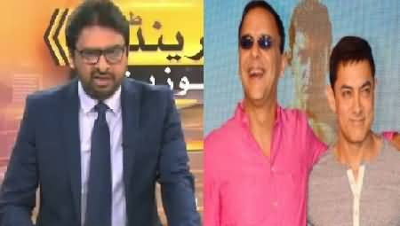 PK Movie Maker Vinod Chopra Bashing Indian & Pakistani Politicians