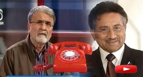 Please Do Not Criticize Musharraf - A Caller Literally Crying in Live Bolta Pakistan