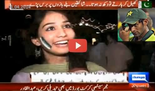 Please Go Back to Sania Mirza, We Don't Need You - A Girl Message to Shoaib Malik