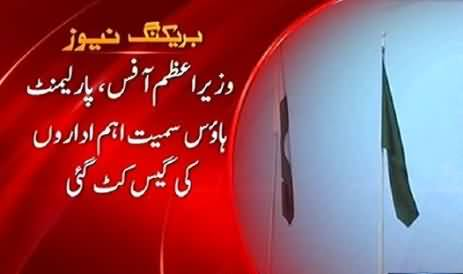 PM House Sui Northern Gas Connection Disconnected Due to Non Payment