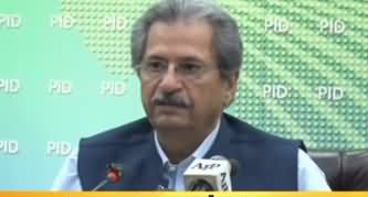 PM House to Be Converted Into University - Education Minister Shafqat Mahmood Press Conference