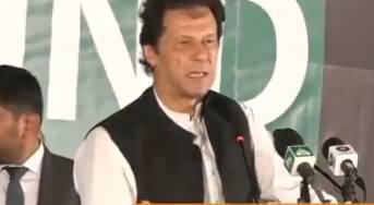 PM Imran Khan Address to Fund Raising Ceremony in Karachi - 16th September 2018