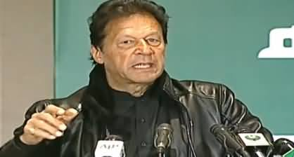 PM Imran Khan's Speech at Health Cards Distribution Ceremony - 4th February 2019