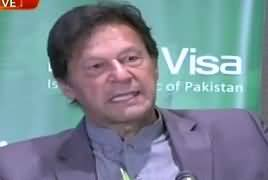 PM Imran Khan Addressees Visa Launch Ceremony - 14th March 2019