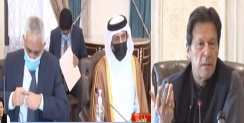 PM Imran Khan Addresses at OIC Summit on Islamophobia & Respect of Prophet (PBUH)