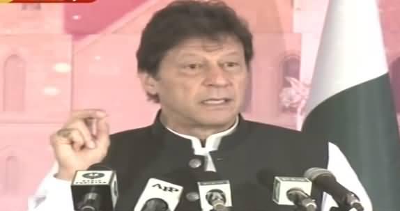 PM Imran Khan Addresses Event Regarding Minorities in Islamabad - 29th July 2019
