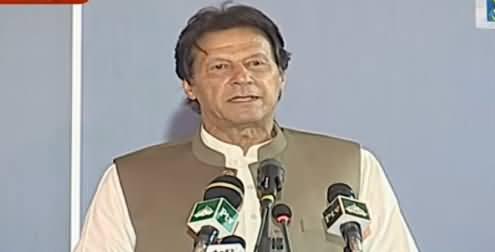 PM Imran Khan Addresses Shaukat Khanum Hospital Fundraising Ceremony in Lahore