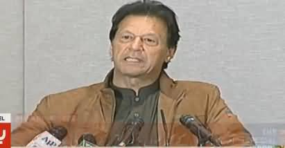 PM Imran Khan Addresses Students From Balochistan in Islamabad - 7th December 2018