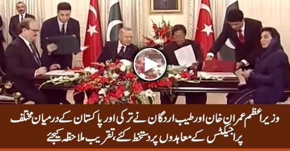 PM Imran Khan And President Tayyip Erdogan Sign Multiple MoUs For Pakistan And Turkey