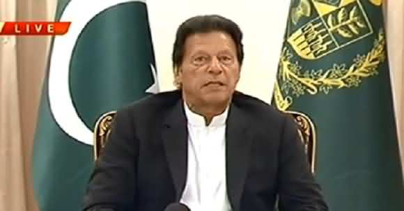PM Imran Khan Announced To Form A Corona Relief Tiger Force