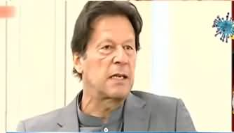 PM Imran Khan Announces To Open Construction Industry