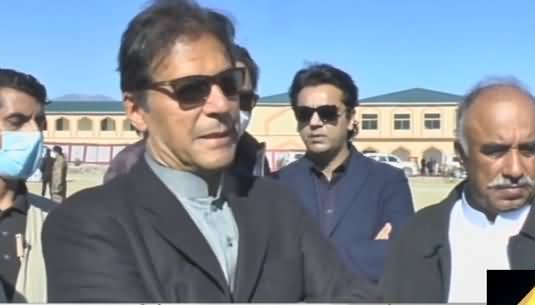 PM Imran Khan Answers The Questions of Journalists