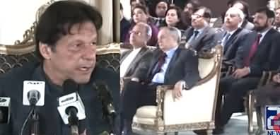 PM Imran Khan Answers Tough Questions From FBR Officers
