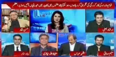 PM Imran Khan Apni kabina main se kis kis istifa le gay Hassan Nisars reply