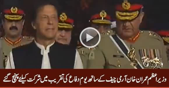 PM Imran Khan & Army Chief Reached GHQ Rawalpindi To Attend Defence Day Ceremony