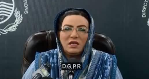 PM Imran Khan Bars Firdous Ashiq Awan From Resigning