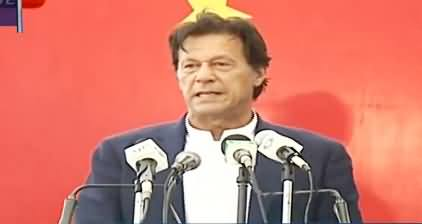 PM Imran Khan Complete Speech At An Event in Gwadar - 29th March 2019