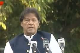 PM Imran Khan Complete Speech at Event in Aitchison College – 4th May 2019