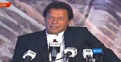 PM Imran Khan Complete Speech At Hazara Motorway Inauguration