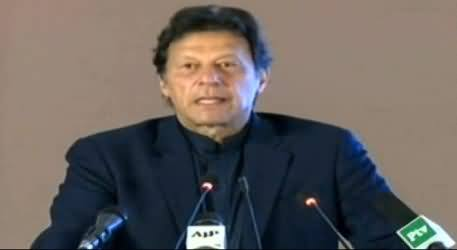 PM Imran Khan Complete Speech at International Housing Conference