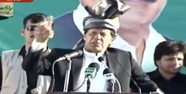 PM Imran Khan Complete Speech at PTI Jalsa in Bajur - 15th March 2019