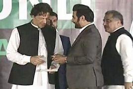 PM Imran Khan Dam Fund Collection Ceremony in Karachi