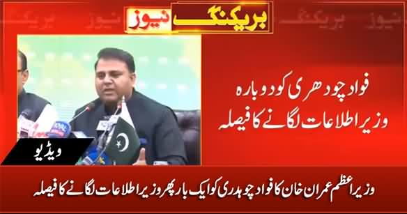 PM Imran Khan Decides To Re-Appoint Fawad Chaudhry As Information Minister