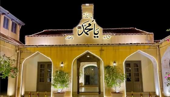 PM Imran Khan Decorates His House For Eid Milad un Nabi