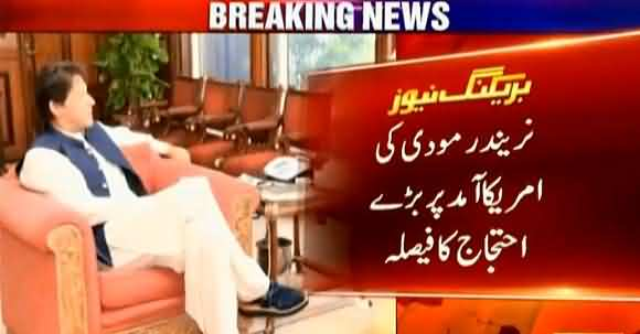 PM Imran Khan Directs To Stage Huge Protest In America Against Modi During His Visit To America