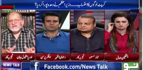 PM Imran Khan Efforts On Kashmir Issue Are Satisfied - Orya Maqbool Appreciates Imran Khan Efforts