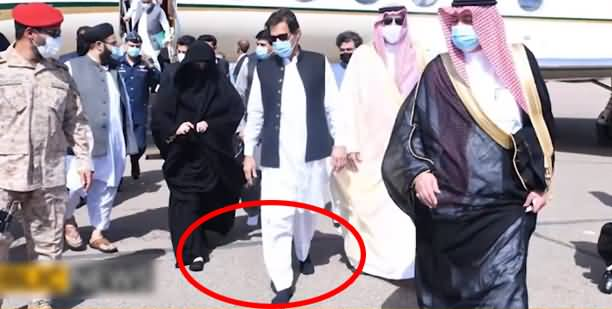 PM Imran Khan Enters Madina Munawara Barefoot (Without Shoes)