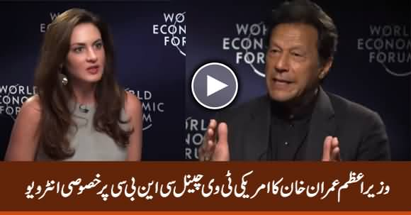 PM Imran Khan Exclusive Interview on CNBC with Hadley Gamble - 23rd January 2020