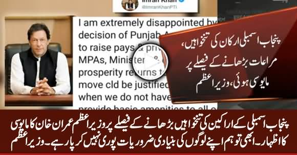 PM Imran Khan Expresses Disappointment Over Pay Raise of Punjab Assembly Members