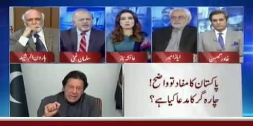 PM Imran Khan Haroon Rasheed Se Kyun Nahi Miltay? Haroon Rasheed Ka PM Imran Khan Par Barra Ilzaam