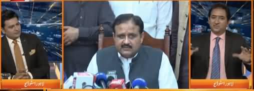 PM Imran Khan Has Decided to Change CM Usman Buzdar - Zulfiqar Rahat