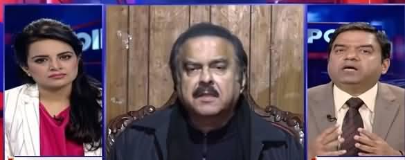 PM Imran Khan Has Decided To Limit The Role of Naeem ul Haq in Govt - Imran Yaqoob