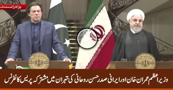 PM Imran Khan & Iranian President Hassan Rouhani Joint Press Conference - 13th Oct 2019